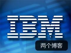 最重要IT公司排名Top10(蓝色巨人IBM排名第一) | 爱软客