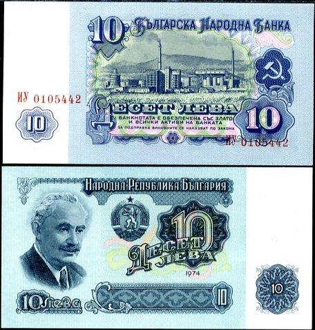 Bulharsko - BULGARIA 10 LEVA 1974 P96
