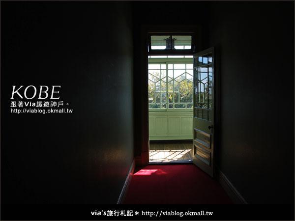 【via關西冬遊記】神戶北野異人館~萌黃之館21