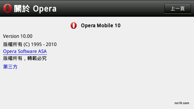 Opera Mobile 10 - Screenshot0176