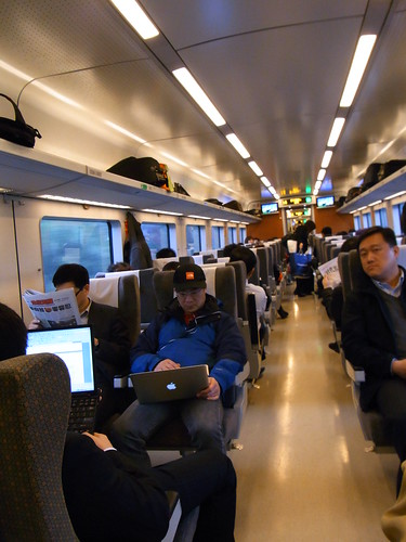 Inside of CRH to Suzhou Station