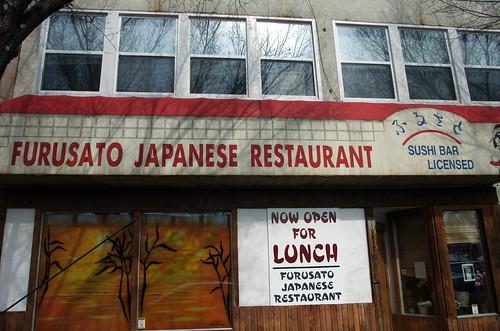 Furasato Japanese Restaurant