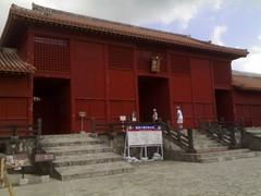 The Hoshin-mon gate