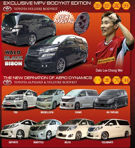 2009 Wald Toyota Alphard. Toyota Alphard and Toyota