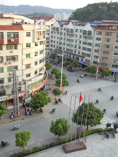 CHINA 0472