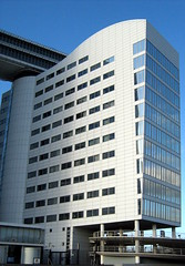 International Criminal Court (ICC) Haagse Arc