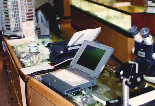 Appraisal Clinic equipment in 1993 including an early Laptop.