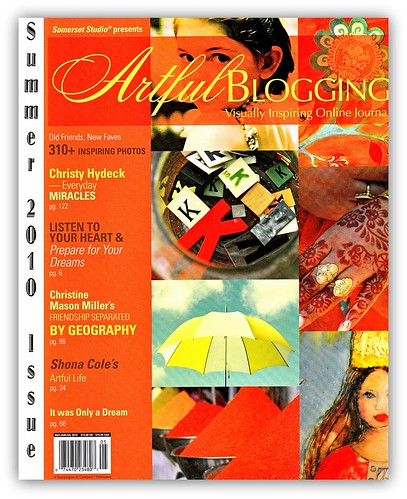 Artful blogging summer