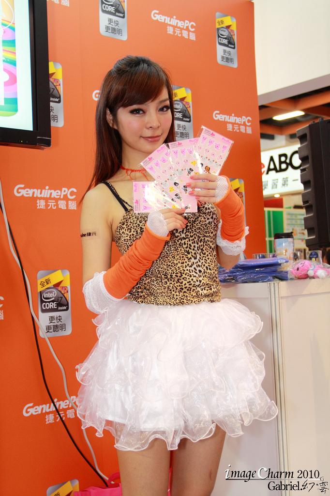 【雪君米】2010春季電腦展Vol-1