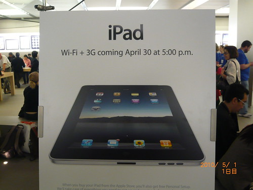 Ad for iPad