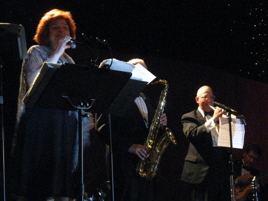 The Hal Martin Band