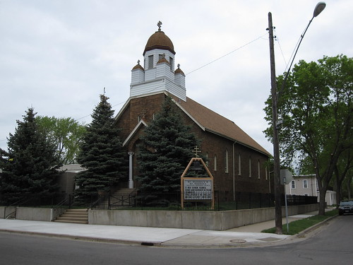 St. Michael's and St. George's Ukrainian Church & School