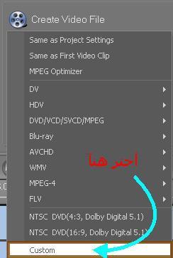 شرح طريقة التسجيل من التلفاز عن طريق كرت فيديو داخلي Msi  4578925934_6e48d63e10_o