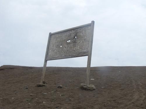 """Cartel del INC ruinas de """"El Salitre"""" - Mala"""