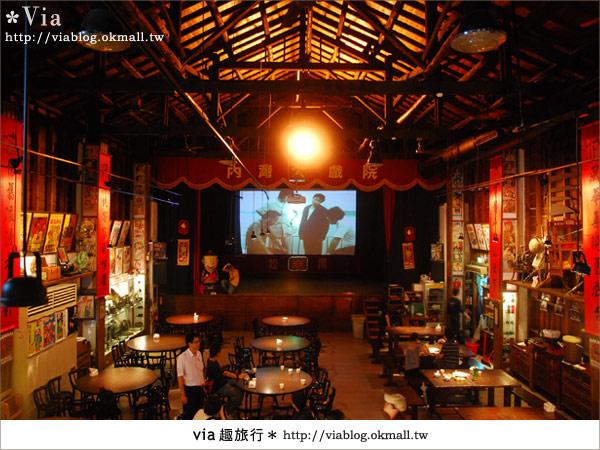 【內灣老街】內灣戲院+橫山采風館,探索內灣的懷舊風華