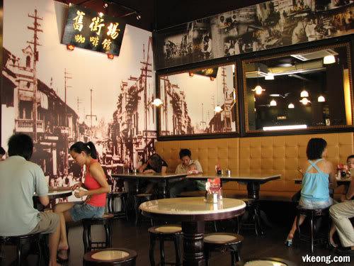 oldtown-kopitiam-restaurant