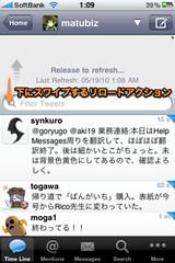 Pastebot 2010-05-19 01.17.01 午前 2