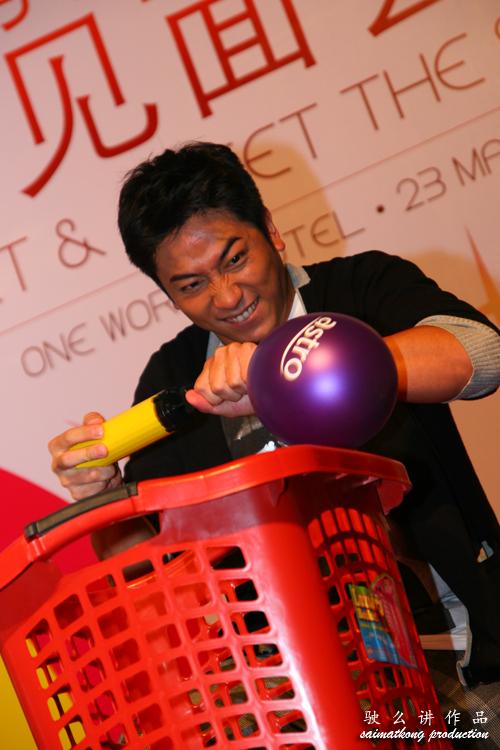Balloon contest 吹气球