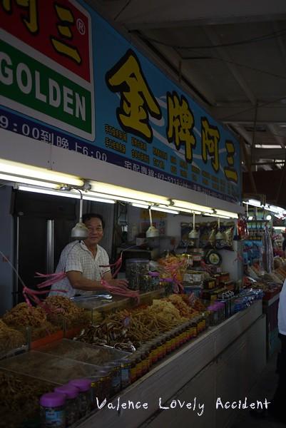 旗津購物10