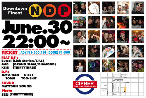 NDP @CIPHER 2010/06/30