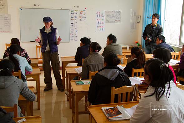Eastern Tibet Training Institute