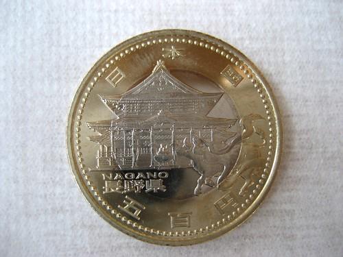 500円 記念硬貨 長野県