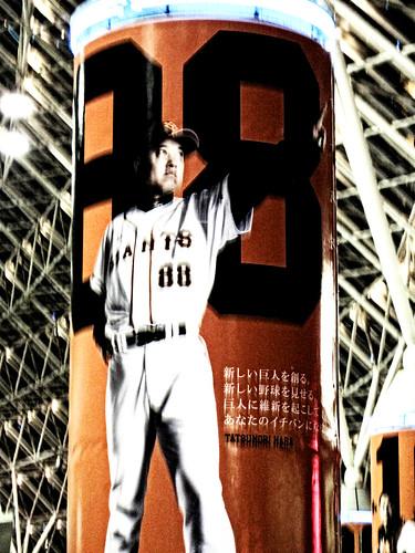 88 - Tatsunori Hara