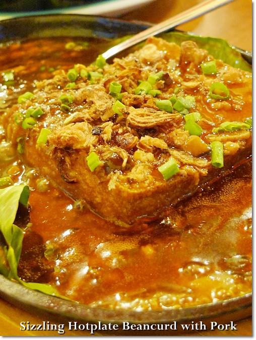 Hotplate Tofu