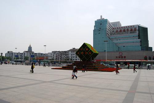 j3 - Chángzhōu Train Station Plaza