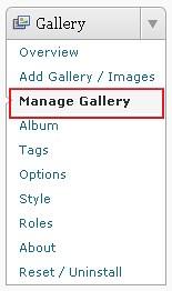 nextgen-gallery-manage-gallery-01