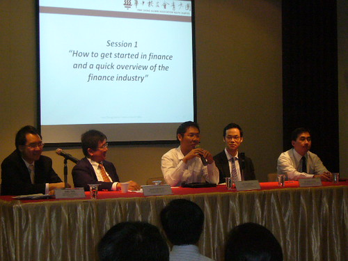 Hwa Chong Finance Roundtable