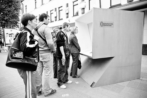 "Инсталляция ""Паспорт города"" ARMV 2010"
