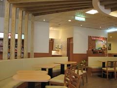 Mos Burger (Kaohsiung Mingcheng)