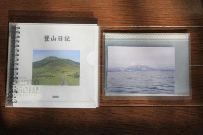 PhotoBook(フォトブック)