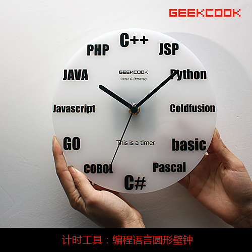 Reloj de Pared Geek lenguajes de codificación