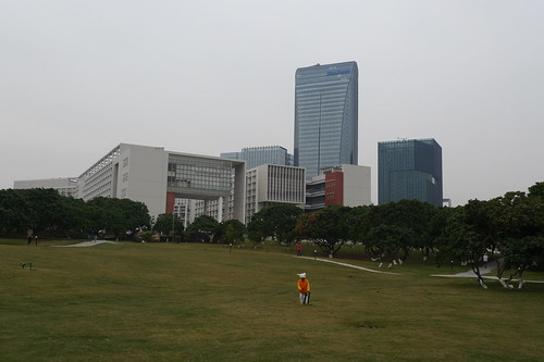 Shenzhen University