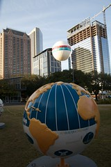 Cool Globe (Bill Jacomet) Tags: discoverygreen coolglobeshouston
