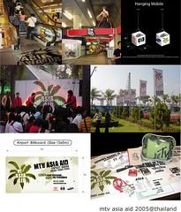 MTV Asia Aid
