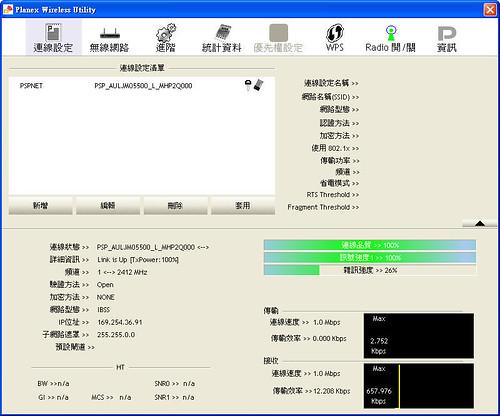 xlink-09