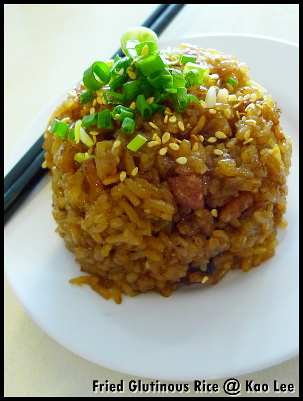 Fried Glutinous Rice @ Kao Lee