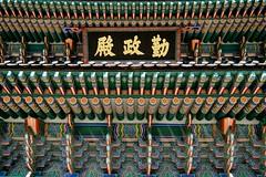 2009-1216-131618 (t-a-i) Tags: canon palace seoul southkorea gyeongbokgung   tamrona16 canoneos400d