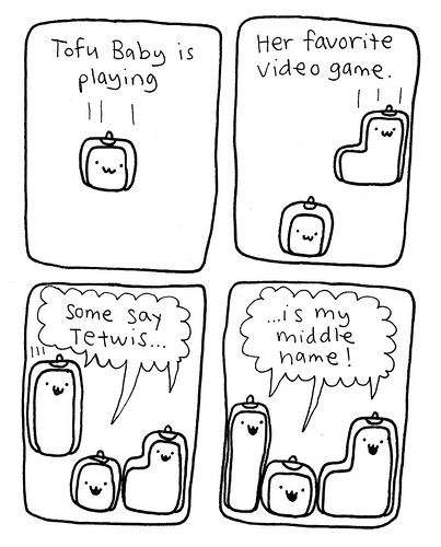 Tofu Baby wuvs video games!