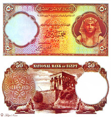 50 Piasters - Date Of First Issue; May 8, 1952 (Tulipe Noire) Tags: africa egypt middleeast cairo 1950s egyptian half 50 pound 1952 banknote piasters