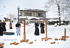 Sword cutting (Batto Do). In the snow. (Glenn Waters in Japan.) Tags: winter snow japan nikon australian knife sword  samurai blade hirosaki   japon   japenese tameshigiri   batto     d700  nikond700  glennwaters  photosjapan
