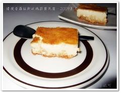 20090802_清境普羅旺斯玫瑰莊園(食)44 作者 唐妮可☆吃喝玩樂過生活