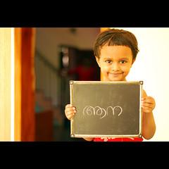(sash/ slash) Tags: school elephant pencil word nursery first going sash slate language neha standard primary learn scribble literacy malayalam aana sajesh