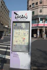 (emipy) Tags: taipei 200902