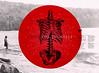 (Miumachi) Tags: ocean skeleton graphicdesign anatomy waters tool humanbody thirdeye redcircle thinkforyourself makesomethingcooleveryday sofiaajram miumachi