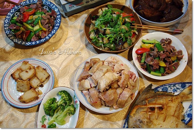 2010 年夜飯