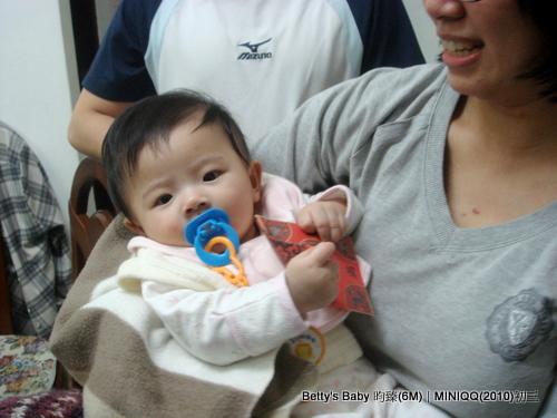 Betty's Baby 20100216-03